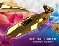 Philips Limited Edition QI - premium Electric razor