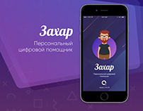 Mobile app Zakhar - personal digital assistant
