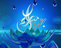 Eid Mubarak Animatoin