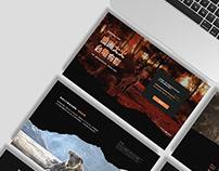 澳洲大火連署 Typography & UI 主視覺 / 網頁設計