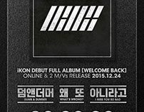 YG - iKON DEBUT FULL ALBUM 'WELCOME BACK'