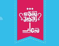 وزارة السياحة المصرية