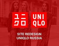 UNIQLO RU Redesign project