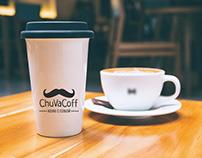 Logo — coffee house. Логотипы для кофейни.