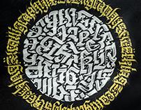 Calligraphy Round 2
