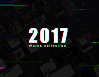 2017 works collection