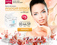 """CPA LANDING PAGE """"BotoxAE3"""" Bestowhope@mail.ru"""