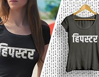 Hindi Typography T-shirt Designs