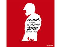 Ride sharing Facebook awareness banner