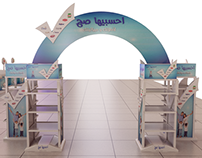 Unilever campaign - احسبيها صح