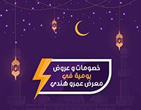سوشيال ميديا - social media (مكتب عمرو هندي)
