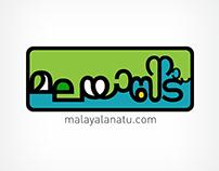 Malayalanatu Branding Identity