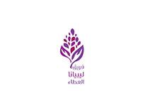 Design a charity campaign logo