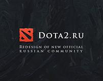Dota2.ru - official community site