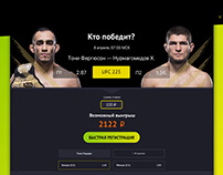 Landing page bet MMA