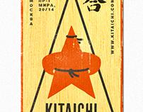 KITAICHI