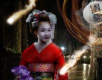 Yurei (幽霊)