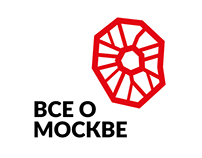 ВСЕ О МОСКВЕ (Everything about Moscow)