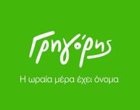 Grigoris / Musou Music Group
