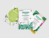 Modern Diplomas Design for Educational Contests
