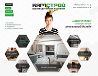 Kamstroy - manufacturing company