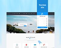 Tourism site [TqniaIT]