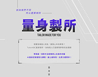 TAILOR MADE FOR YOU   Web design