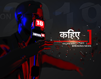 SYASI SAFAR NEWS 18 PROMO GRAPHICS