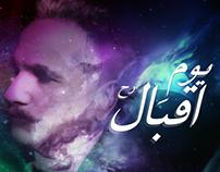 Iqbal Day 2015