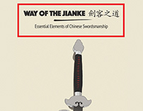 Way of the Jianke