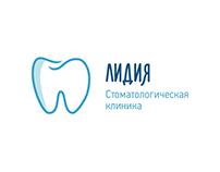 Стоматологическая клиника «Лидия»