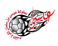 ISA BIN SALMAN FOOTBALL CHAMPIONSHIP, BAHRAIN