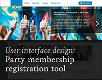 Party membership registration tool