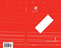 print design : Magazine apostrophe #1 Pen