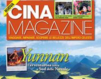Cina Magazine ; Chine Magazine