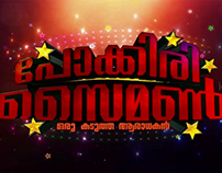 Pokkiri Simon-Malayalam Movie-Opening Titles-Sarathvinu