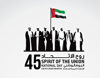 UAE 45th National Day Anniversary!
