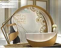 Emirati Women's Day Event (2018)