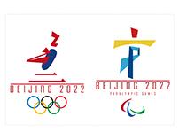 2022 Beijing Olympic Winter Games logo design-01