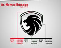 Al-Hamza Logo