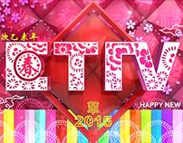 東森羊年大吉五重奏~Happy New Year~