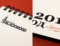 Дизайн настольного календаря для компании Blackwood