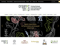 Organic Shop (new website design)