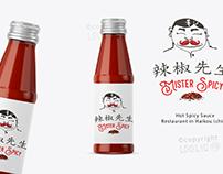 Etiquette Mister SPicy Sauce, restaurant Haikou, chine