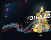 Russian award of experts the automotive business.