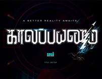 Kaalapayanam - Tamil Vector Typography