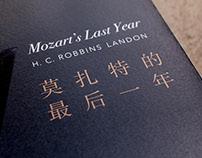 1791,Mozart's Last Year
