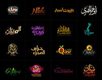Mega logos