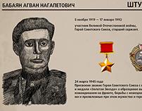 Assault of Sevastopol