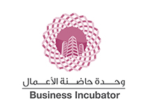 Logo design for Incubation Center at QU
